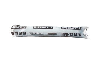 2 HVU-TZ. — копия (2)
